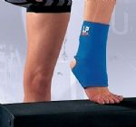 LP Supports Ankle support with strap 764
