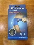 LP Supports 692 Maxwrap Hand-Elbow-Patella